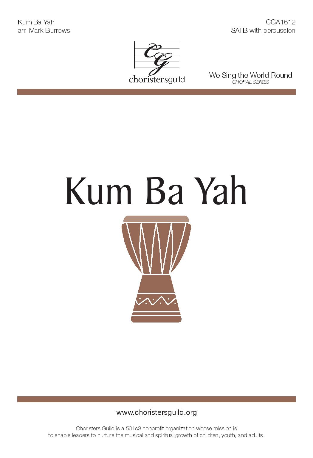 Kum Ba Yah (Digital Download Accompaniment Track)