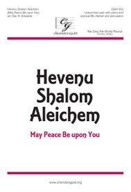 Hevenu Shalom Aleichem (Digital Download Accompaniment Track)