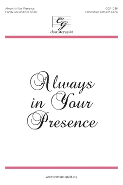 Always in Your Presence Accompaniment Track