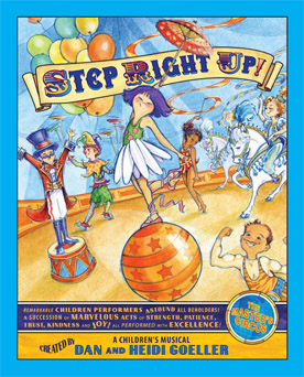 Step Right Up! Art CD