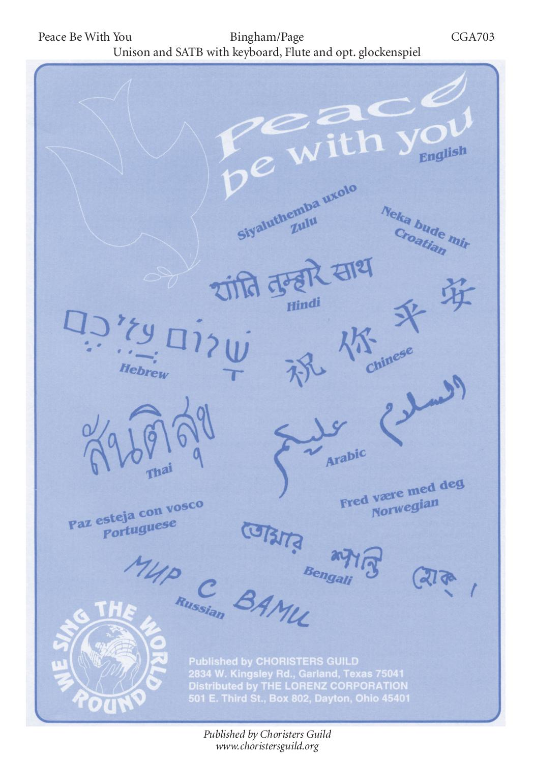 Peace Be With You Instrumental Parts