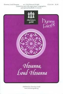 Hosanna, Loud Hosanna (Audio Download)