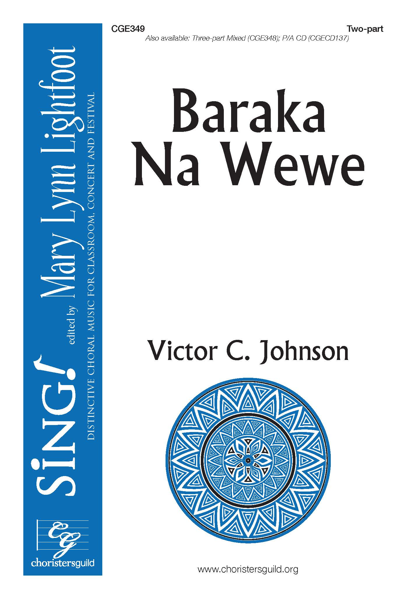 Baraka Na Wewe - Two-part